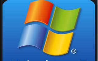 Стандартные программы ос windows 7 — студенческий портал