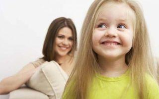 Семейная педагогика — студенческий портал