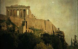 Родовые институты и гомеровский полис, древняя греция — студенческий портал