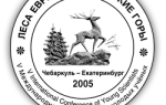 Природа и общество евразии — студенческий портал