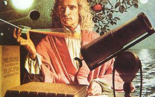 Блез Паскаль — биография, изобретения и философия ученого
