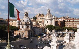 Покорение южной италии римлянами — студенческий портал