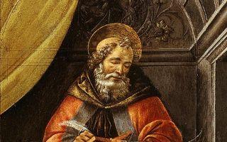 Блаженный Августин: является ли бог ответственным за зло?