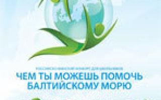 Охрана окружающей среды — студенческий портал