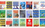 Брайан Трейси — кто это и чем известен, история успеха и цитаты книги