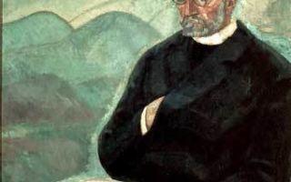 Мигель Де Унамуно и его философия — некоторые аспекты жизни, кто это и чем известен