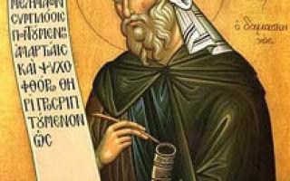 Иоанн Дамаскин — служба у халифа и ключевые моменты биографии