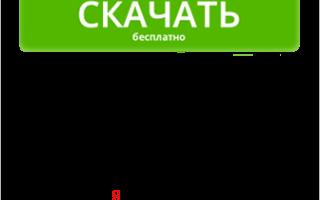 Природный район кавказ. географическое положение — студенческий портал