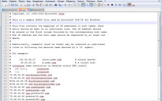 Программа блокнот (notepad) — студенческий портал