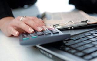 Основные этапы дезагрегирования бухгалтерской отчетности для целей аудита — студенческий портал