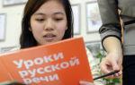 Миграция населения в россии — студенческий портал