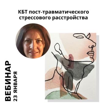 Когнитивная психотерапия - Студенческий портал