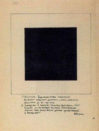 Искусство русского авангарда - Студенческий портал