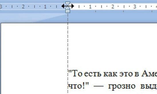 Форматирование символов и абзацев в MS Word - Студенческий портал