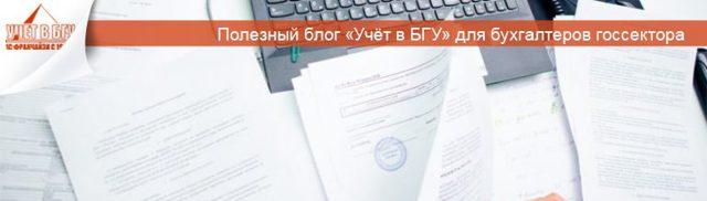 Учет банков ценных бумаг - Студенческий портал