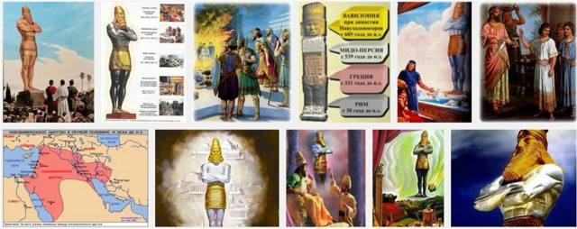Израильское и Иудейское царства - Студенческий портал