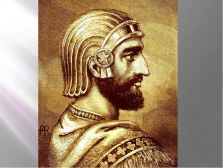 Древний Иран - Студенческий портал