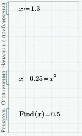 Квадратные уравнения и их корни. Системы нелинейных уравнений - Студенческий портал