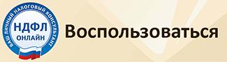 Учет и отчетность по центрам прибыли - Студенческий портал