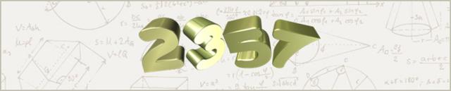 Простые и составные числа, свойства простых чисел - Студенческий портал