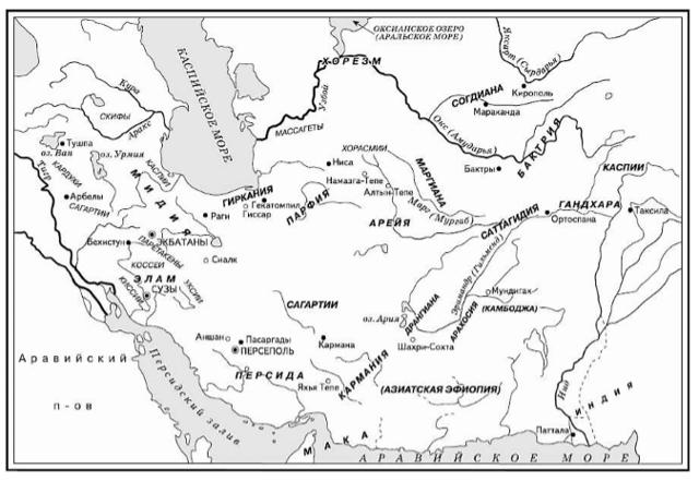 Древний Иран и Средняя Азия - Студенческий портал
