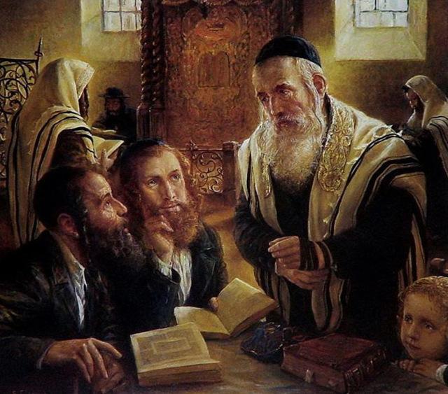 Иудейская философия - Студенческий портал