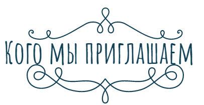 Гуманная педагогика Амонашвили - Студенческий портал