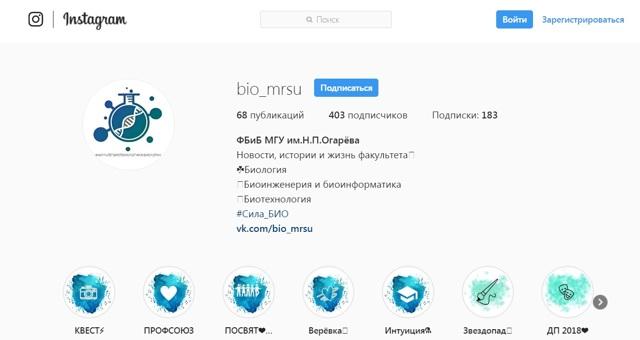 Биотехнологии - Студенческий портал