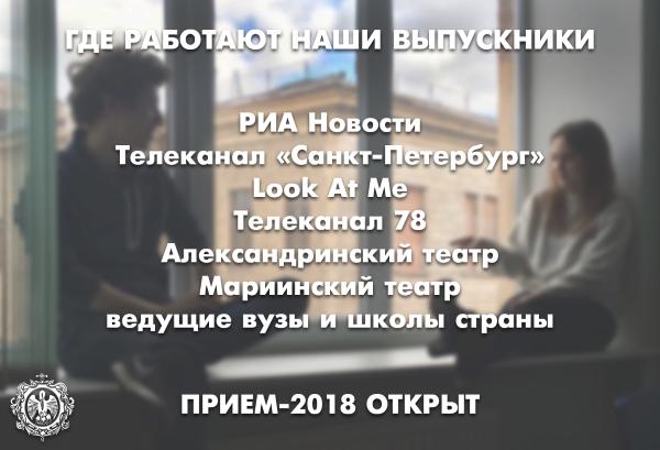 Философская антпропология - Студенческий портал