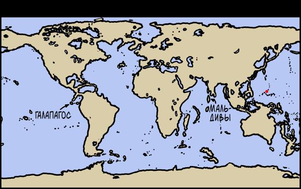 Суша в океане - Студенческий портал