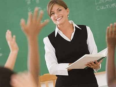Что изучает педагогика? - Студенческий портал