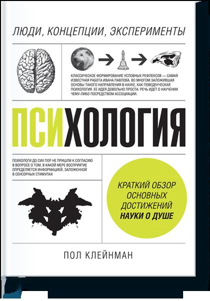 Книги по педагогике для студентов - Студенческий портал