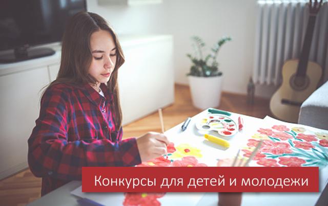Рождение новой культуры - Студенческий портал