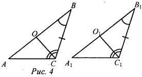 Признаки равенства треугольников - Студенческий портал