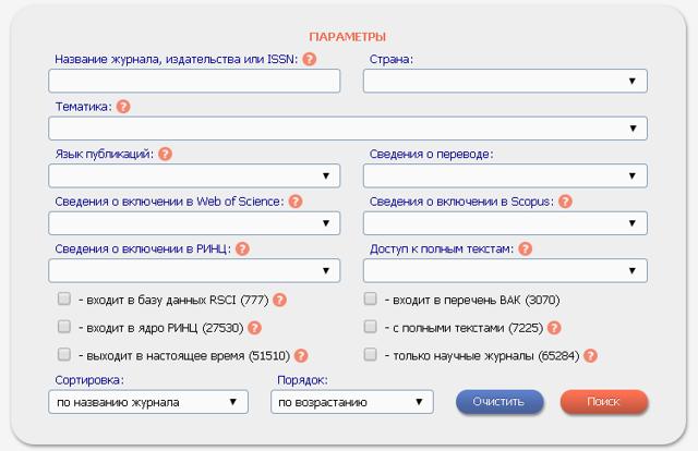 Индексирование - Студенческий портал