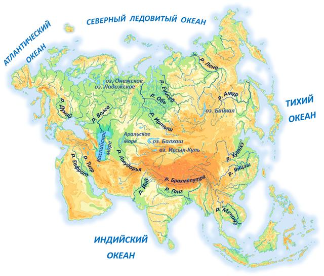 Реки и озера Евразии - Студенческий портал