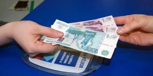 Государственный кредит в современной России - Студенческий портал