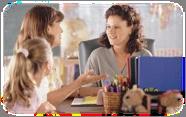 Социальный педагог - Студенческий портал