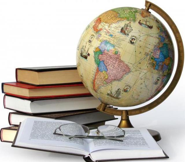 Системный подход в педагогике - Студенческий портал