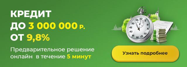 Банковская тайна - Студенческий портал