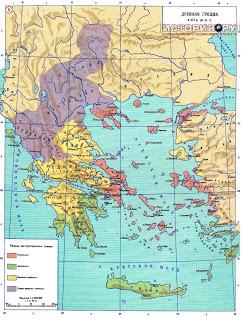 Классическая Греция V-IV вв. до н.э. - Студенческий портал