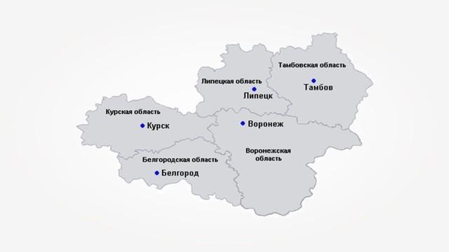 Центральный-Черноземный экономический район - Студенческий портал