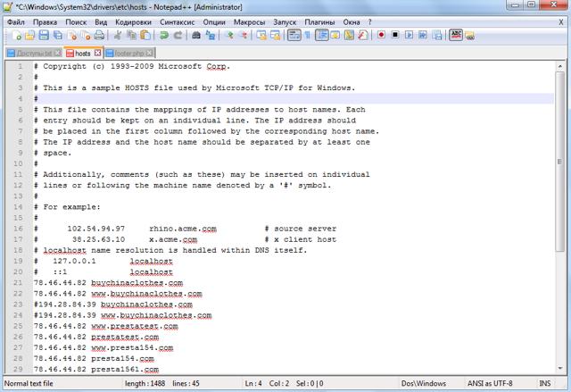 Программа Блокнот (NotePad) - Студенческий портал