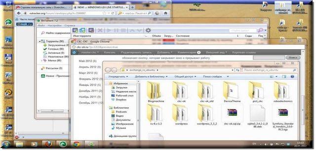 Управление объектами в окне папки - Студенческий портал