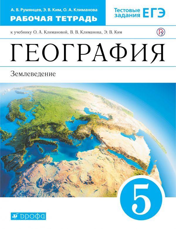 Эпоха великих географических открытий и ее влияние на мировой туризм - Студенческий портал