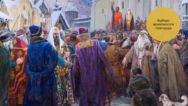 Галицко-Волынская Русь в XII-начале XIII в. - Студенческий портал