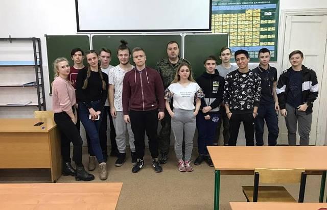 ТЭК России - Студенческий портал