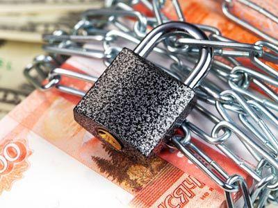 Аккредитивная форма безналичных расчетов - Студенческий портал
