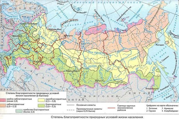 Численность и размещение населения на территории России - Студенческий портал