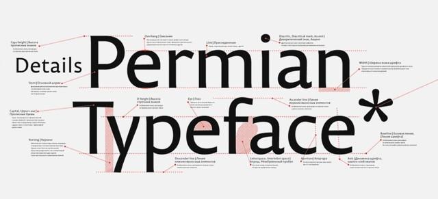 Основы работы со шрифтом в графической среде - Студенческий портал